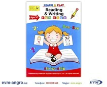 ����� ���������   SKLP0010 ������� ENGLISH 3 7��� READING WRITING