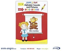 ����� ���������   SKLP0009 ������� ENGLISH 3 7��� ALPHABET SOUNDS AND PICTURES