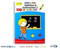 ����� ���������   SKLP0018 ������� ENGLISH 3 7��� ADDITION SUBTRACTION 2