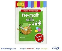 ����� ���������   SKHW0006 ������� ENGLISH 3 6��� PRE MATH SKILLS GA3083