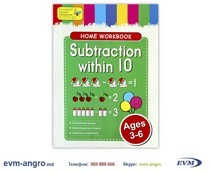 ����� ���������   SKHW0008 ������� ENGLISH 3 6��� SUBTRACTION WHITHIN 10 GA3085